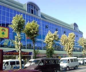 Адлерский торговый центр