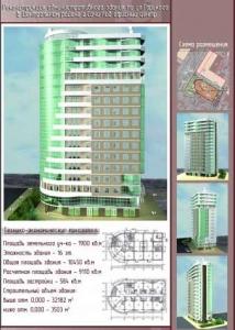 Реконструкция административного здания по ул. Горького в Центральном районе г. Сочи.